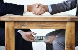 agenda_anticorrupcion