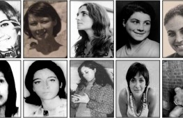 Gravidas Mariposas de Chile_dictadura