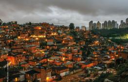 Foto: Apu Gomes