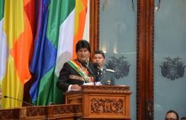 Foto: Senado Plurinacional/Gob/Bolivia