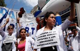 Foto: Reuters/Martin Acosta