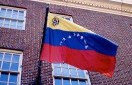 Bandeira_venezuela
