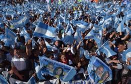 BANDERAS argentina peronismo