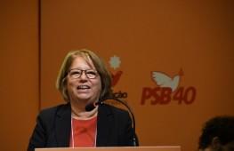 Foto: Humberto Pradera/Roque Sá