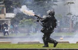 Foto: AP Foto/Ivan Valencia